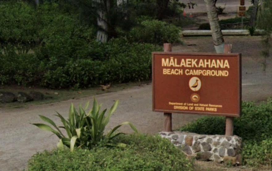 ハワイ Malaekahana Beachの標識