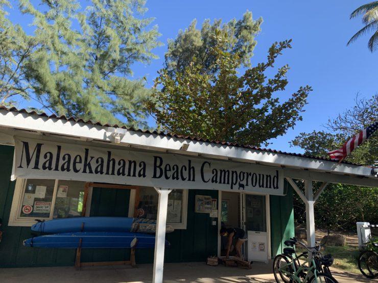 Malaekahana Beach キャンプ場