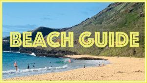 ワイキキから一番近いローカルサーファーが集まるビーチ。一年を通して波があります。